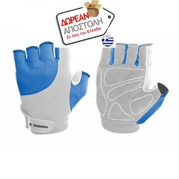 Diadora γάντια Προπόνησης